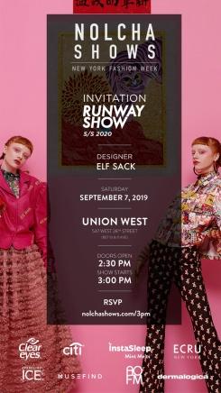 Invite :: Elf Sack